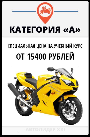 price a new 2 - СТОИМОСТЬ ОБУЧЕНИЯ