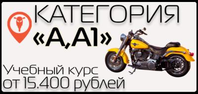 title a 1 400x191 - ГЛАВНАЯ