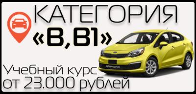 title b 1 400x191 - ГЛАВНАЯ