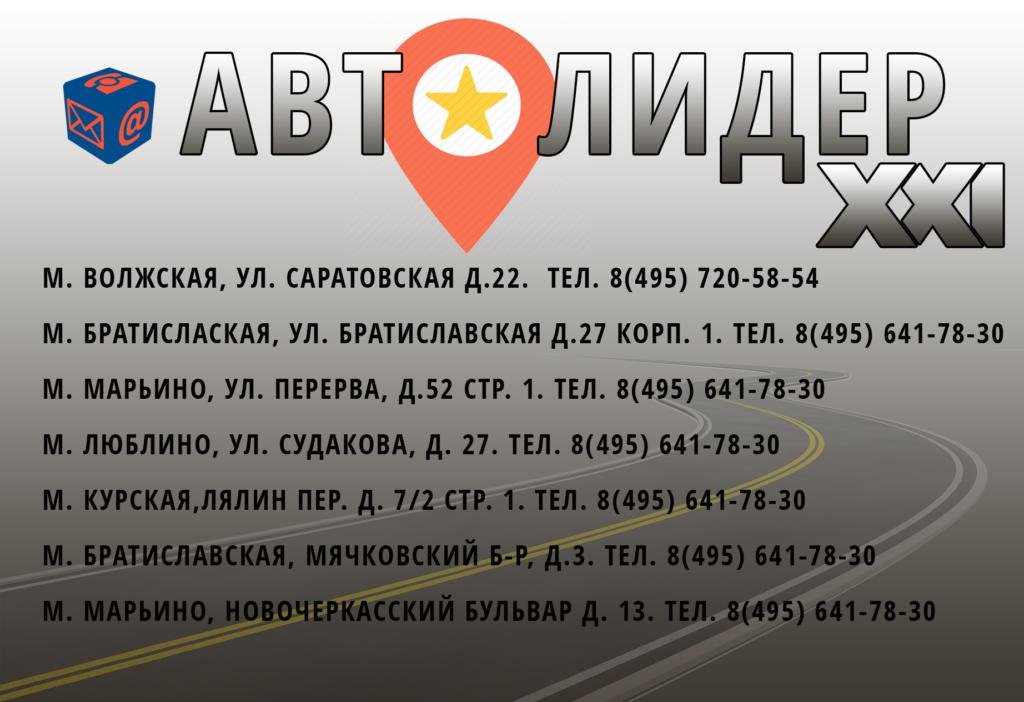 contact 1 1024x702 - ГЛАВНАЯ