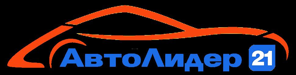 Автошкола в Марьино